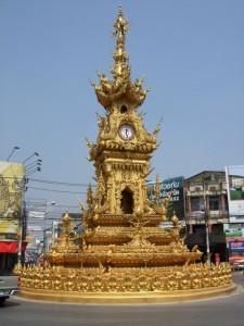 Chiang Rai Thailand: Clocktower